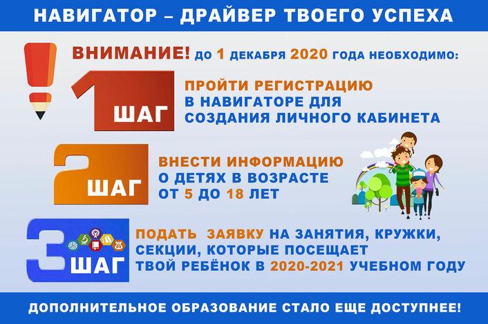 Информация для родителей!